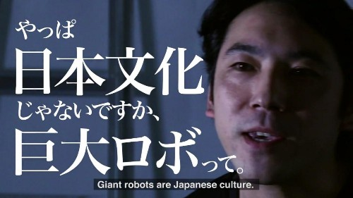 Japan Accepts American Challenge To A Giant Robot Duel