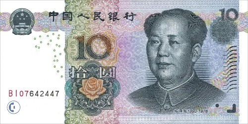 How Long Before China's Renminbi Becomes Fully Convertible?