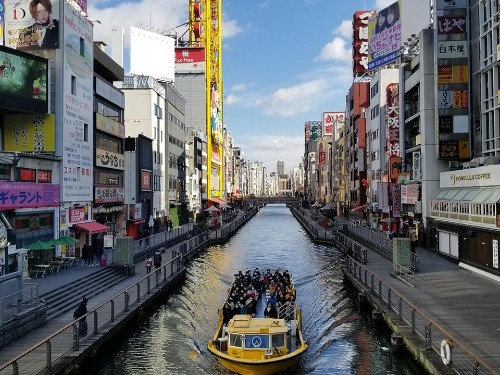Should You Travel To Tokyo Or Osaka?