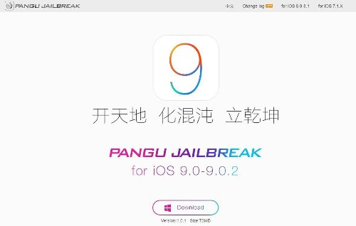 How To Jailbreak Your iOS 9 iPad Or iPhone