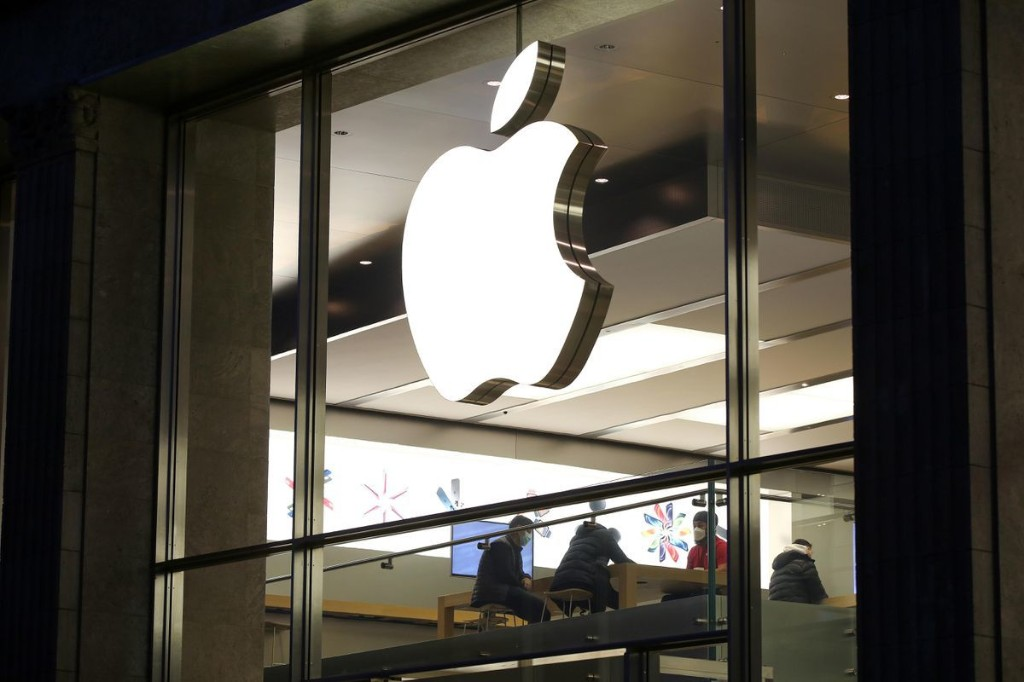 Apple Could Be Planning A Surprise Hardware Announcement For December 8