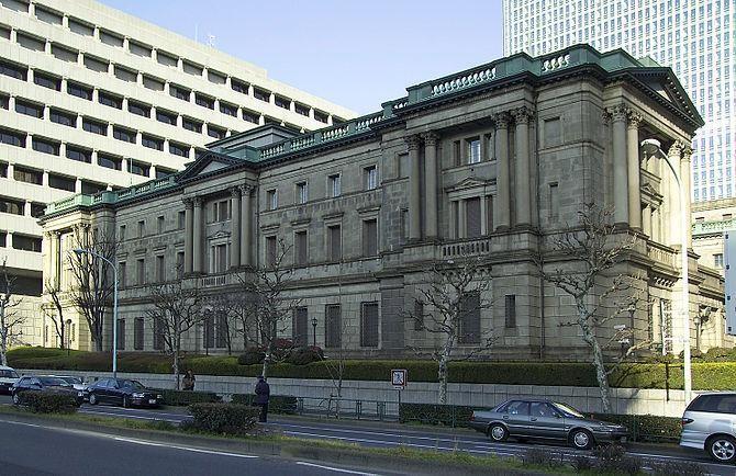 Abenomics Fizzles In August; BoJ Reflation Scenarios For FY 2015