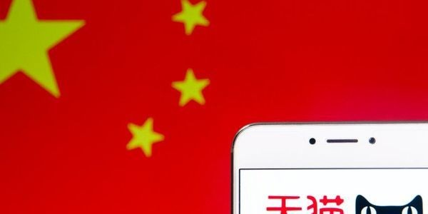 Tmall Global Makes It Easier For International Brands To Join The Platform
