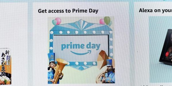 Amazon Prime Day Inks Another Record, But That's Not What You Should Take Away