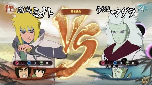 'Naruto Shippuden Ultimate Ninja Storm 4' Is Nearly Upon Us