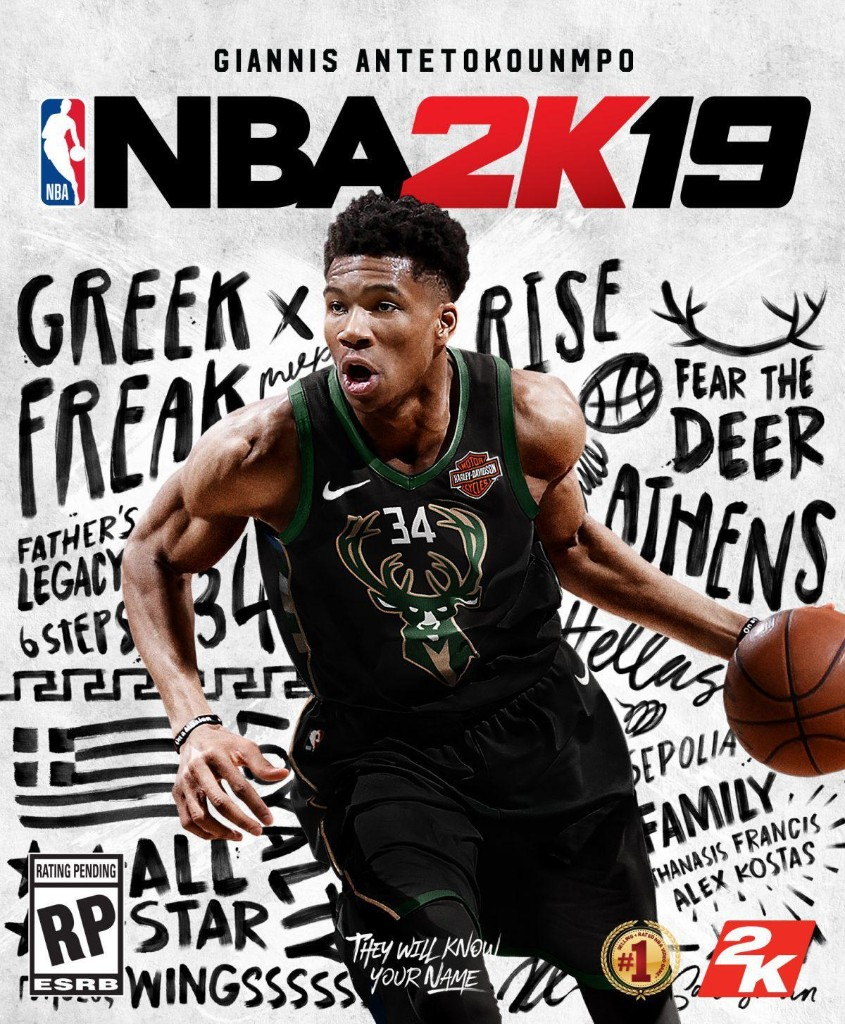 The Greek Freak - Magazine cover