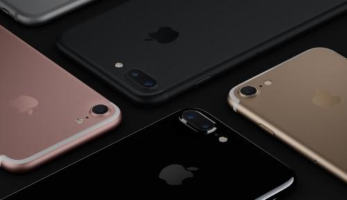 Apple iPhone 7 Plus Has A Great Secret Feature