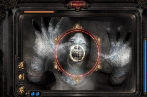 New Fatal Frame Coming To Vindicate The Wii U's Gamepad