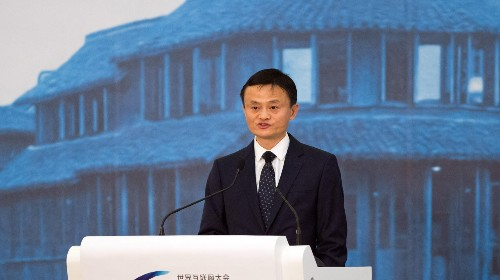Alibaba Completes $8 Billion Bond Deal As Shares Continue Rally