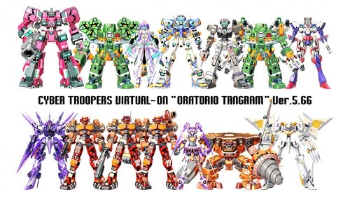 More Xbox One Backwards Compatible Games Arrive, But Where Is 'Virtual On Oratorio Tangram'?