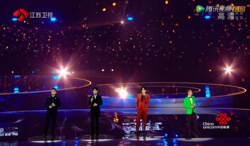 Iconic Taiwanese Boyband F4 Makes An Unconventional Reunion