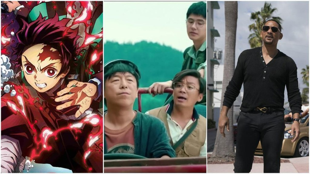 Box Office: China Top North America For 2020 As 'Demon Slayer' Nabs Record $44 Million Debut In Japan