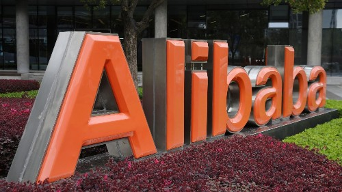 So What Exactly Is Alibaba?