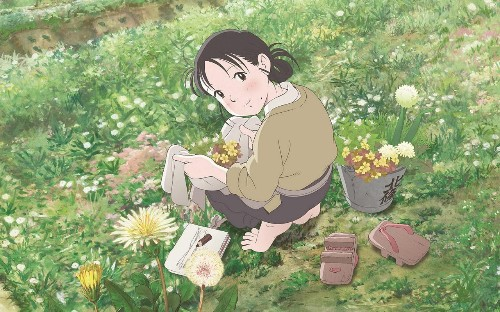The Critically Acclaimed 'In This Corner Of The World' Gets Its U.S. Theatrical Release This August