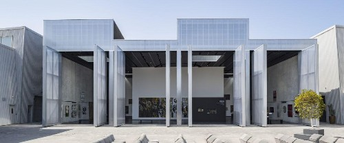 The Newly-Announced Alserkal Avenue Arts Foundation To Foster Creative Development Through Grants
