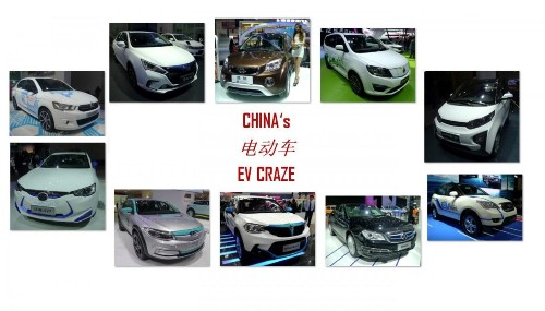 10 New Electric Cars From China
