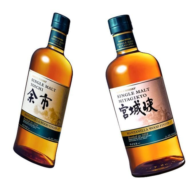 Japanese Whisky Release: Nikka Announces Yoichi And Miyagikyo Manzanilla Finished Single Malts