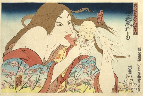 Contributions Of Japanese-American Artists Spotlighted At Heather James Fine Art, San Francisco