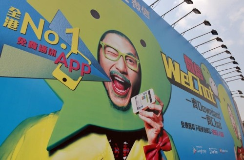WeChat, One Of The World's Most Powerful Apps