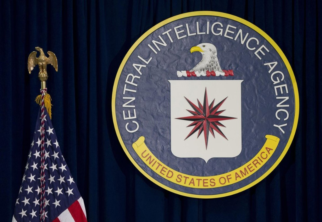 CIA Ownership Of Encryption Company Warrants Congressional Review