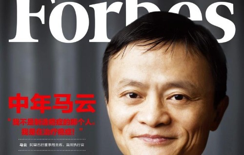 How To Create Ambition in Your Company (3 Tips From Chinese Leaders)