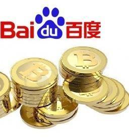 Bitcoin Says Goodbye To Silk Road And Hello To Baidu, China's Google