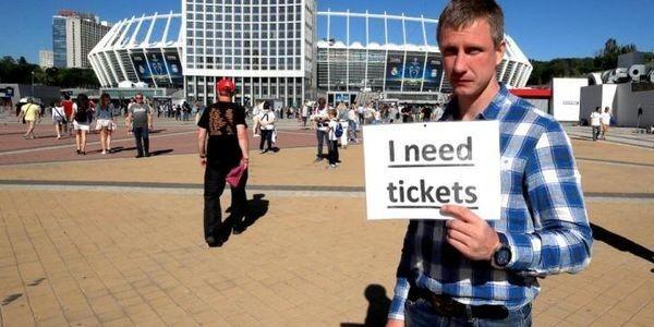 Ticket Site Hack Leaves 26 Million Users Exposed