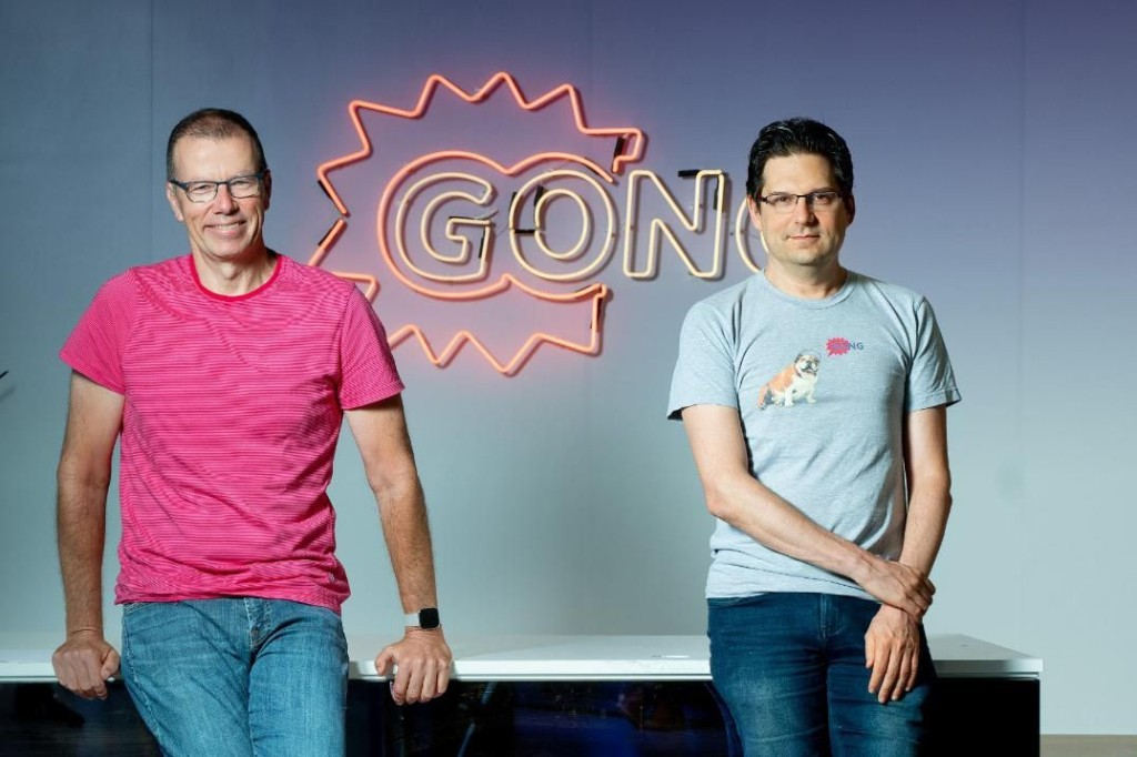 Sales Software Startup Gong Reaches $2.2 Billion Valuation After Seeing Revenue Triple During The Pandemic
