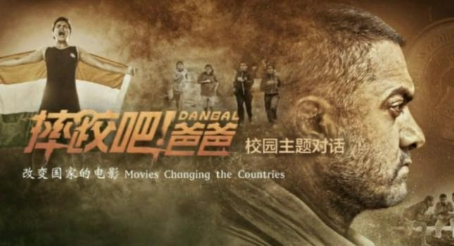 'Dangal' Tops $300 Million, Becoming The 5th Highest-Grossing Non-English Movie Ever
