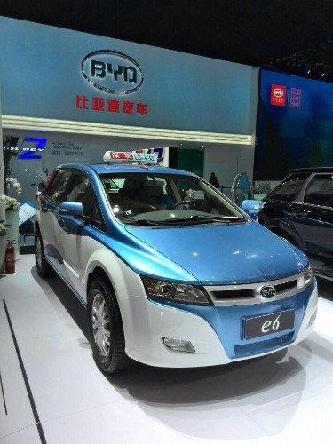 New Chinese Car Models Revealed On Twittersphere: Beijing Auto Show