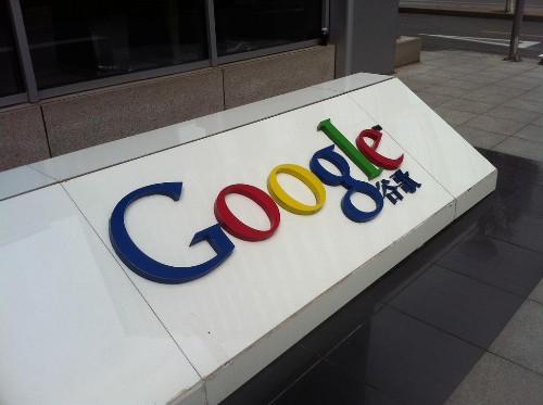 Google Encrypts Search, Aims To Foil China, NSA