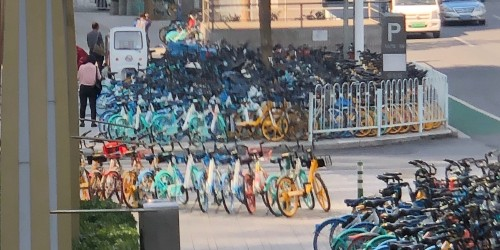 The Great Bike-Sharing Collapse of China