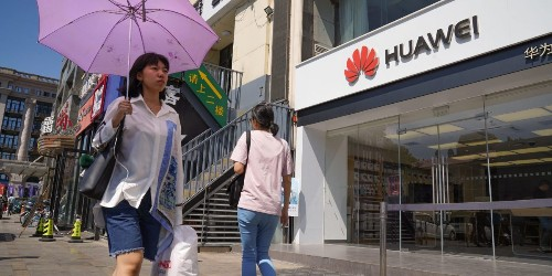Trump's Huawei Reprieve Causes More Problems—Data Sheet