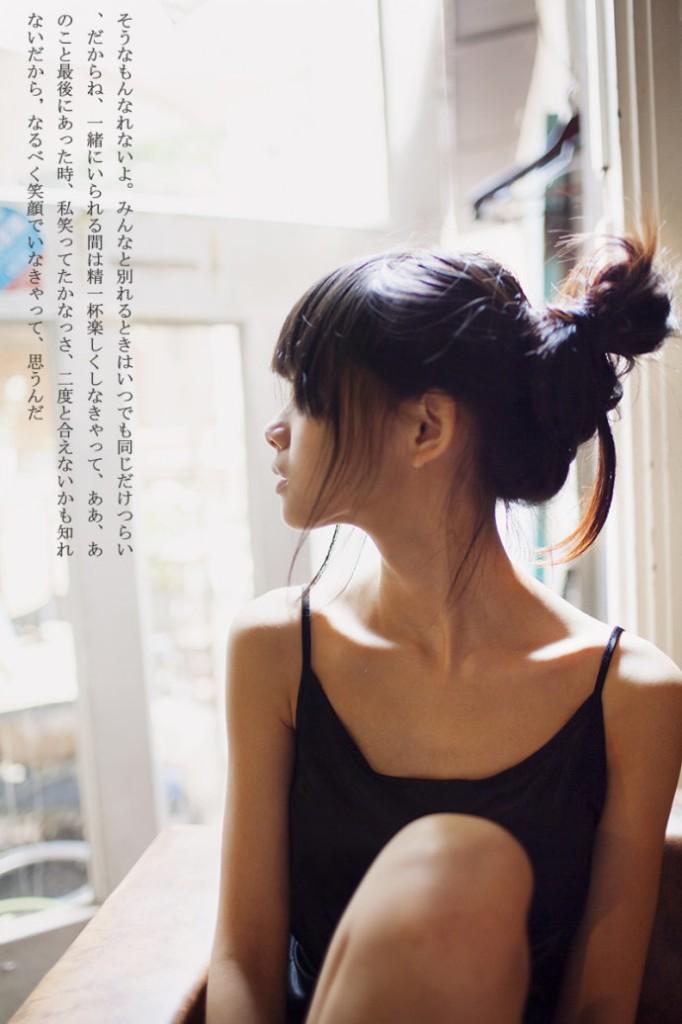妹子 - Cover