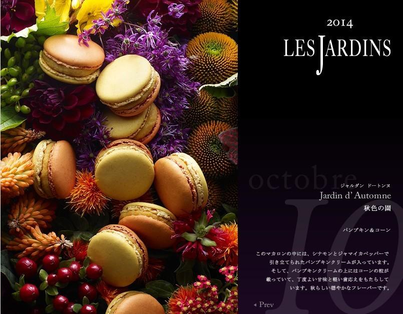 品味 - Magazine cover