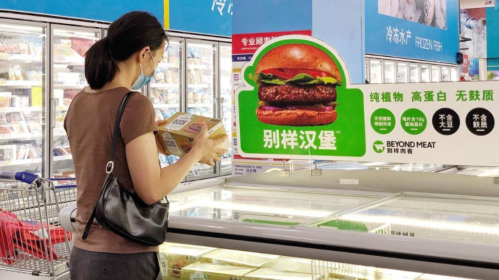 Beyond Meat to be sold at METRO China grocer