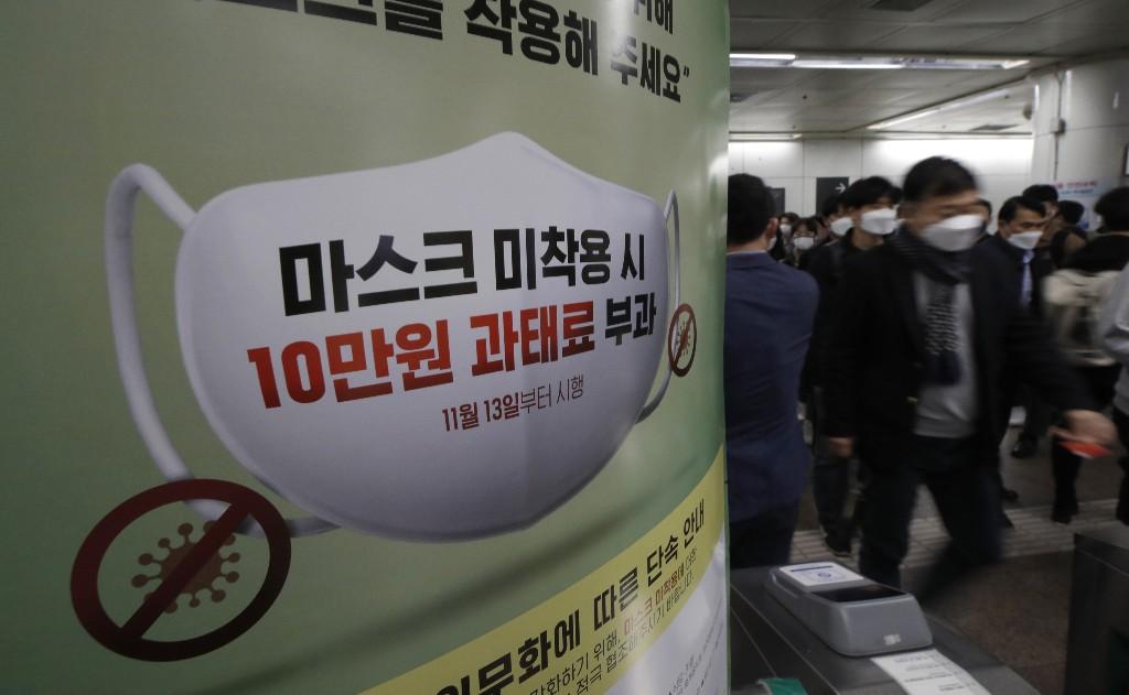 South Korea begins fining people for not wearing masks