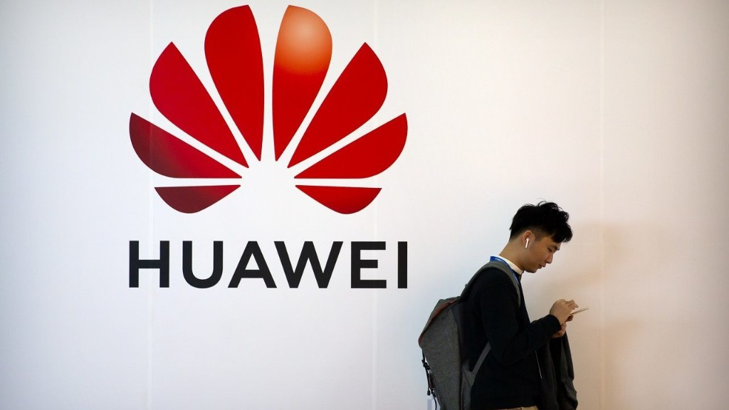 UK to ban new Huawei equipment due to security risks