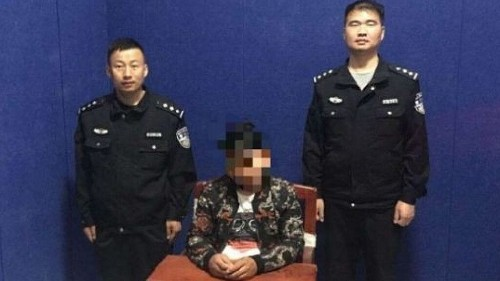 Man in China detained after giving dogs 'illegal' names