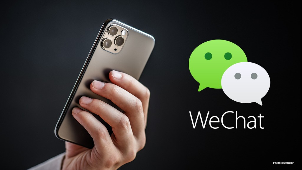 US judge blocks Commerce Department order to remove WeChat from app stores