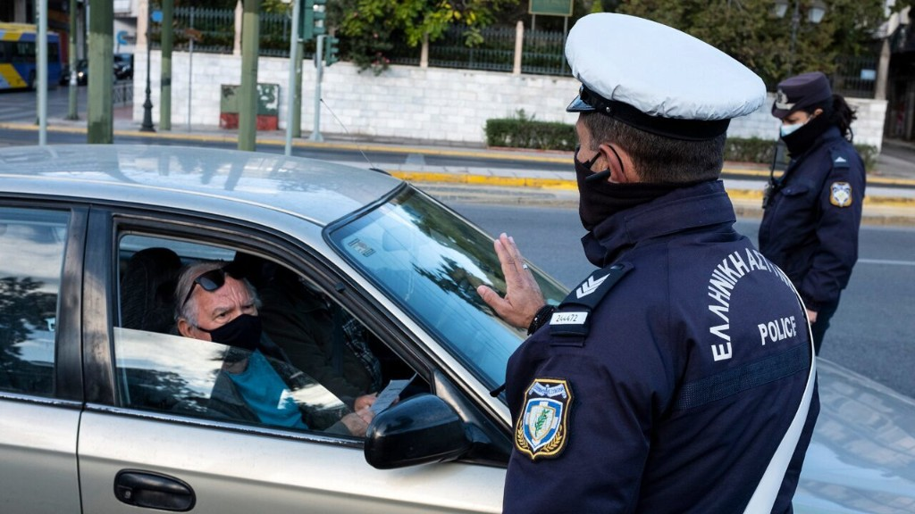 Greece's COVID lockdown requires people to text authorities before leaving home