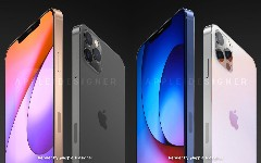 Discover iphone price