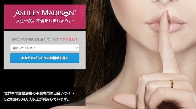 雑談 - Magazine cover