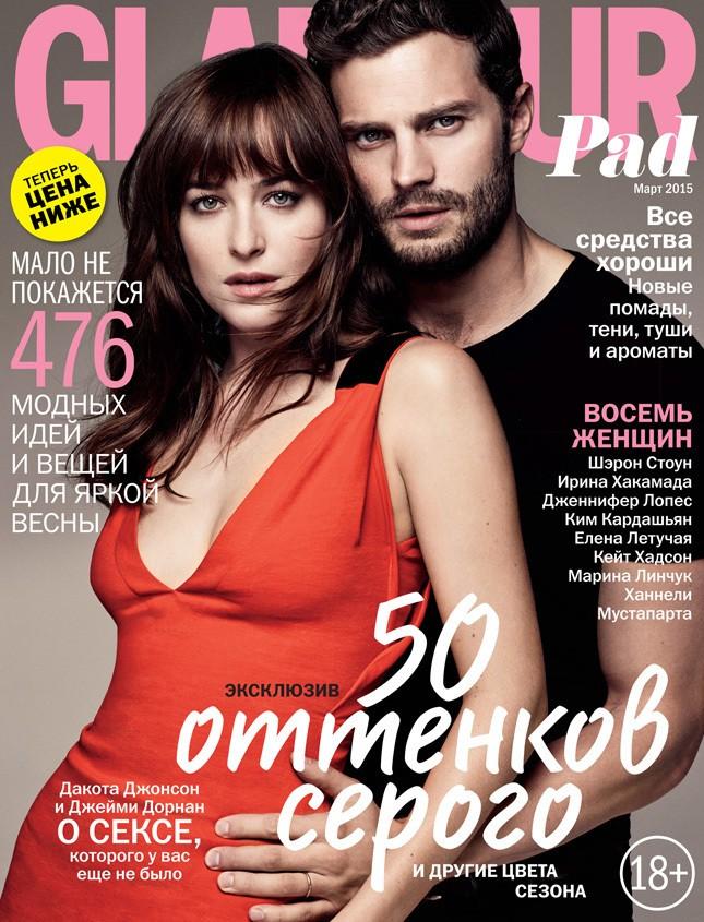 Класс - Magazine cover