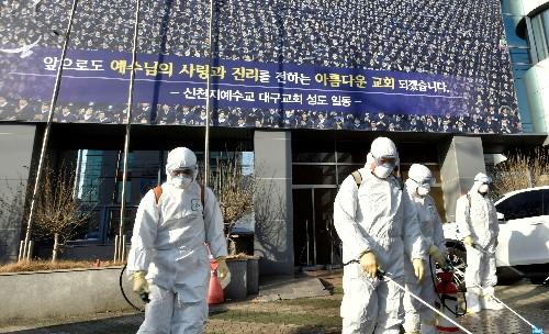South Korean city on high alert as coronavirus cases soar at 'cult' church