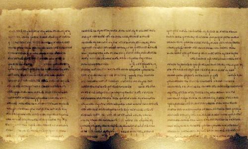 Dead Sea scrolls study raises new questions over texts' origins