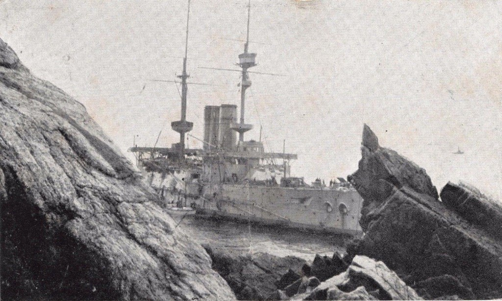 Pre-first world war battleship granted special protection