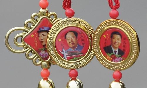 China Matters - Magazine cover