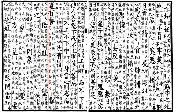 知识库 - Magazine cover