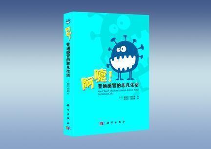 逼 - Magazine cover